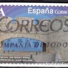 Sellos: ESPAÑA 2015 - EDIFIL 4927 - ARCOS Y PUERTAS MONUMENTALES. Lote 205872433