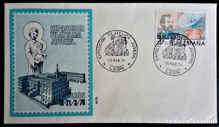 LEÓN EXPOSICIÓN FILATÉLICA JUVENIL JUVENIA 1976 RELIGIÓN ARQUITECTURA JESÚS JOSÉ (Sellos - España - Juan Carlos I - Desde 1.975 a 1.985 - Cartas)