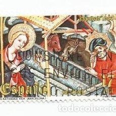 Sellos: LOTE DE 6 SELLOS USADOS DE 1985- SERIE NAVIDAD -EDIFIL 2818. Lote 206021753