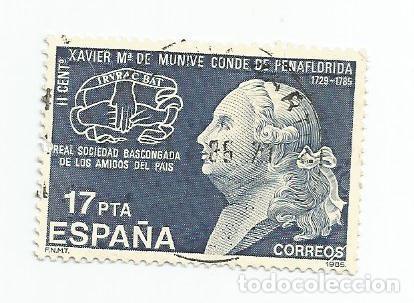 Sellos: LOTE DE 2 SELLOS USADOS DE 1985- II CENTENARIO DE LA MUERTE DE XAVIER MARIA DE MUNIVE - EDIFIL 2824 - Foto 2 - 206070880