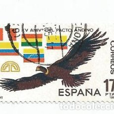 Sellos: SELLO USADO DE 1985 DE LA SERIE XV ANIVERSARIO DEL PACTO ANDINO-EDIFIL 2778. Lote 206153233