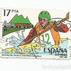 Sellos: SELLO USADO DE 1985- SERIE GRANDES FIESTAS POPULARES- DESCENSO DEL RIO SELLA- EDIFIL 2785. Lote 206154855