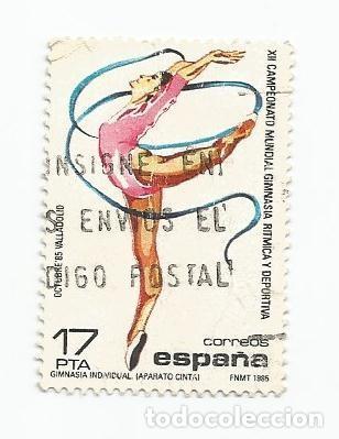 SELLO USADO DE 1985- SERIE XII CAMPEONATO MUNDIAL DE GIMNASIA RITMICA DE VALLADOLID-EDIFIL 2811 (Sellos - España - Juan Carlos I - Desde 1.975 a 1.985 - Usados)