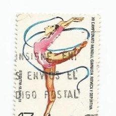 Sellos: SELLO USADO DE 1985- SERIE XII CAMPEONATO MUNDIAL DE GIMNASIA RITMICA DE VALLADOLID-EDIFIL 2811. Lote 206157091