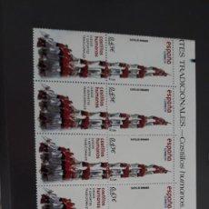 Sellos: 10 SELLOS CASTELLETS 1980. Lote 206157707
