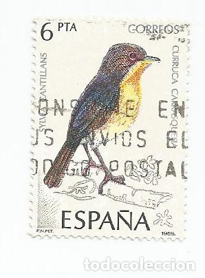 LOTE DE 2 SELLOS USADOS DE 1985- SERIE PAJAROS-AVES- EDIFIL 2820 Y 2823 (Sellos - España - Juan Carlos I - Desde 1.975 a 1.985 - Usados)