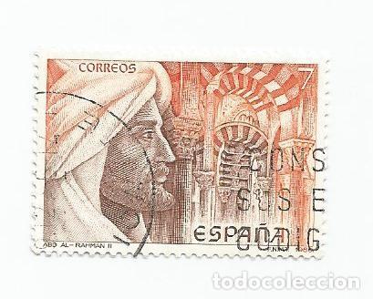 LOTE DE 6 SELLOS USADOS DEL AÑO 1986-SERIE PATRIMONIO CULTURAL HISPANO ISLAMICO- RELACION Y FOTOS (Sellos - España - Juan Carlos I - Desde 1.975 a 1.985 - Usados)