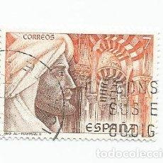 Sellos: LOTE DE 6 SELLOS USADOS DEL AÑO 1986-SERIE PATRIMONIO CULTURAL HISPANO ISLAMICO- RELACION Y FOTOS. Lote 206163155