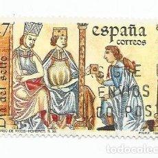 Sellos: SELLO USADO DEL AÑO 1986-SERIE DIA DEL SELLO-CANTIGAS DE ALFONSO X EL SABIO - EDIFIL 2855. Lote 206165683