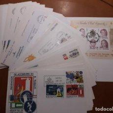 Sellos: SELLOS ESPAÑA AÑO 1984 SPD AÑO COMPLETO 32 SOBRES. Lote 206250997