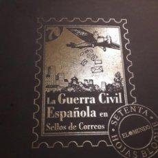Sellos: SELLOS ESPAÑA AÑO 1938 GUERRA CIVIL REPLICAS DE H BLOQUE. Lote 206255083
