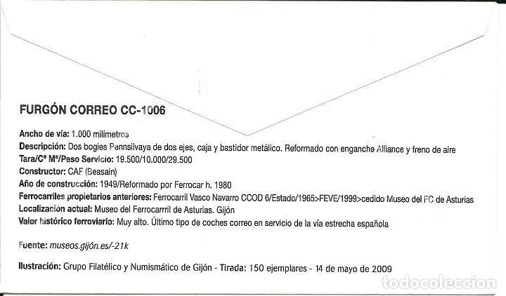 Sellos: Sobre con un -tu sello- Museo ferrocarril Asturias ,matasellado en Gijón - Foto 2 - 206282882