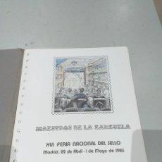 Sellos: CARPITA DE SELLOS ANTIGUOS- VER LAS IMÁGENES. Lote 206283087