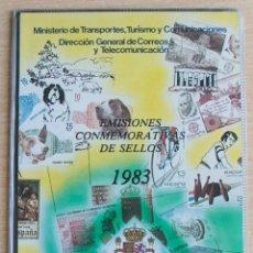 Sellos: LIBRO OFICIAL CORREOS ESPAÑA 1983. Lote 206294560