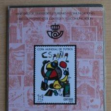 Sellos: LIBRO DE SELLOS ESPAÑA EMISIONES CONMEMORATIVAS 1982. Lote 206318018