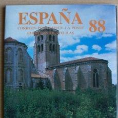 Sellos: CARPETA OFICIAL DE CORREOS AÑO 1988 COMPLETO CON SELLOS. Lote 206318387