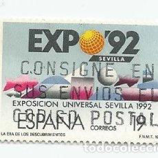 Sellos: LOTE DE 26 SELLOS USADOS DE 1987- SERIE EXPOSICION UNIVERSAL DE SEVILLA 92- VER RELACION Y FOTOS. Lote 206335936