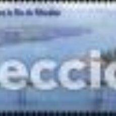 Sellos: SELLO USADO DE ESPAÑA, EDIFIL 4795. Lote 206337663