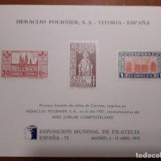 Sellos: SELLOS ESPAÑA EXPOSICIONES Y CONGRESOS. Lote 206348253