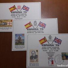 Sellos: SELLOS ESPAÑA EXPOSICIONES Y CONGRESOS. Lote 206348281