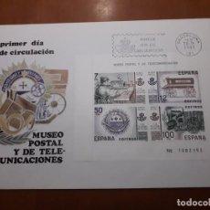 Sellos: SELLOS ESPAÑA SPD GRAN FORMATO. Lote 206357196