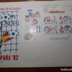 Sellos: SELLOS ESPAÑA SPD GRAN FORMATO. Lote 206357326