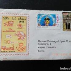 Sellos: ESPAÑA DIA DEL SELLO 1978. Lote 206361428