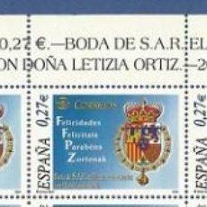 Sellos: ESPAÑA - LA CABECERA DE UNA HOJA DE BODA DE S.A.R. EL PRÍNCIPE DE ASTURIAS CON DOÑA LETIZIA ORTZ. Lote 206399663