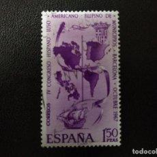 Sellos: ESPAÑA 1967. EDI:ES 1818 (2407). Lote 206400101