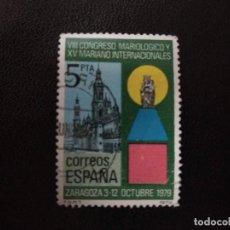Sellos: ESPAÑA 1979. EDI:ES 2543 (2410). Lote 206401363