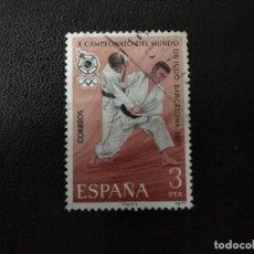 Sellos: ESPAÑA 1977. EDI:ES 2450 (2411). Lote 206401695