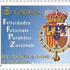 Sellos: ESPAÑA - UN SELLO DE UNA HOJA DE BODA DE S.A.R. EL PRÍNCIPE DE ASTURIAS CON DOÑA LETIZIA ORTZ. Lote 206401923