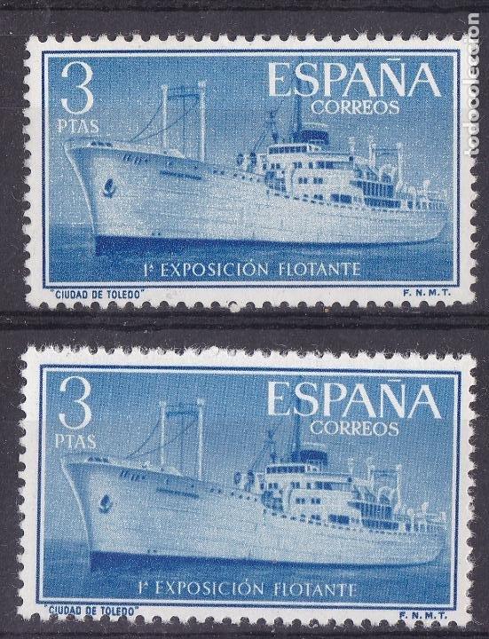 BB25- EXPOSICIÓN FLOTANTE EDIFIL 1191 X 2 SELLOS VARIEDAD. NUEVOS ** SIN FIJASELLOS (Sellos - España - Juan Carlos I - Desde 1.975 a 1.985 - Nuevos)