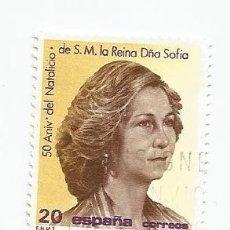 Sellos: 2 SELLOS USADOS DE 1988- 50 ANIVERSARIO NACIMIENTO DE SUS MM. LOS REYES DE ESPAÑA-EDIFIL 2927 Y 2928. Lote 206462760