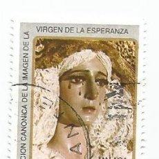 Sellos: SELLO USADO DE 1988- SERIE CORONACION DE LA VIRGEN DE LA ESPERANZA - MALAGA-EDIFIL 2954. Lote 206464158
