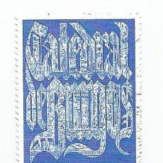 Sellos: SELLO USADO DE 1988- SERIE PATRIMONIO CULTURAL DE LA HUMANIDAD -CATEDRAL DE BURGOS- EDIFIL 2979. Lote 206464606