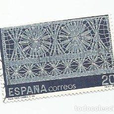 Sellos: LOTE DE 3 SELLOS USADOS DE 1989- SERIE ARTESANIA ESPAÑOLA- ENCAJES-EDIFIL 3016-3017 Y 3019. Lote 206466777