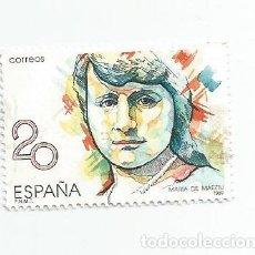 Sellos: LOTE DE 2 SELLOS USADOS DE 1989- SERIE MUJERES FAMOSAS- MARIA DE MAEZTU - EDIFIL 2989. Lote 206468157