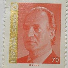 Sellos: SELLO ESPAÑA, JUAN CARLOS I, SERIE BÁSICA, 70, PTS. Lote 206551342