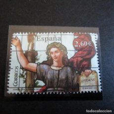 Sellos: ESPAÑA 2008, EDIFIL Nº 4445, VIDRIERAS DE LA REAL ACADEMIA ESPAÑOLA. CIRCULADO. Lote 206553032
