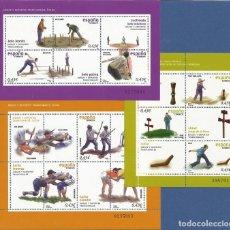 Sellos: ESPAÑA - 2008 - 3 BLOQUES, JUEGOS Y DEPORTES TRADICIONALES EN ESPAÑA - NUEVOS. Lote 206553178