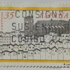 Sellos: SELLO ESPAÑA, JUVENIA, 1999. Lote 206553246