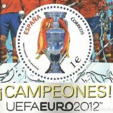 Sellos: ESPAÑA - 2012 - BLOQUE - CAMPEONES DE UEFA EURO 2012 - ESPAÑA - NUEVO - CON SELLO REDONDO. Lote 206555407