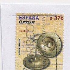 Sellos: SELLO MIMMA MALAGA. INSTRUMENTOS MUSICALES 2013. SOBRE FRAGMENTO FECHADOR VALENCIA 27-1-14. Lote 206564221