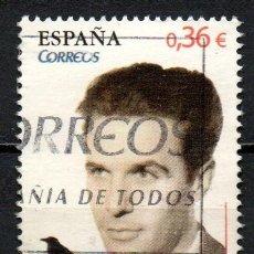 Sellos: SELLO USADO DE ESPAÑA -CINE ESPAÑOL, PACO RABAL-, AÑO 2012. Lote 206569153