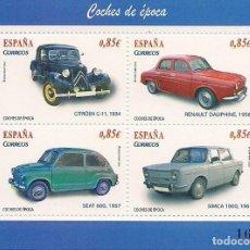Sellos: ESPAÑA - 2012 - COCHES DE ÉPOCA - CITRÖEN CV 11, SEAT 600, SIMCA 1000 + RENAULT DAUPHINE - NUEVO. Lote 206581972