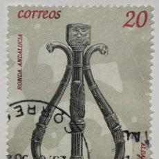 Sellos: SELLO ESPAÑA, ARTESANÍA ESPAÑOLA, ALDABA S. XVI, RONDA, 1990. Lote 206583206