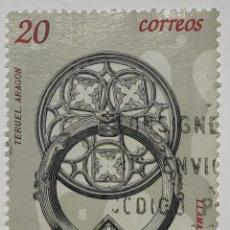 Sellos: SELLO ESPAÑA, ARTESANÍA ESPAÑOLA, LLAMADOR S. XV, TERUEL, 1990. Lote 206583292