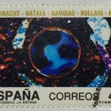 Sellos: SELLO ESPAÑA, NAVIDAD, POEMA COSMICO, 1990. Lote 206583386