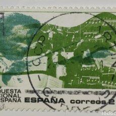 Sellos: SELLO ESPAÑA, ORQUESTA NACIONAL ESPAÑA, 1990. Lote 206583681